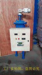 长葛循环冷却水电解(离)处理系统生产供应