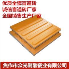 市政建設全瓷盲道磚施工規范1