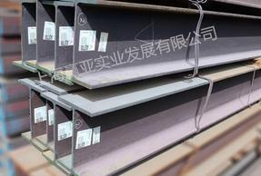 雷火app制造用欧标H型钢重庆HEB欧标H型钢规格