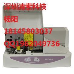 硕方标牌机SP300电力挂牌打印机