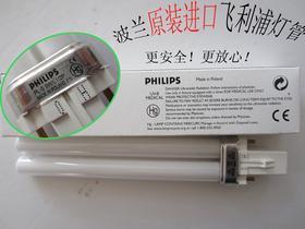 原装正品311nm飞利浦窄谱中波NB-UVB灯 PL-S 9W/01 UVB紫外线灯管
