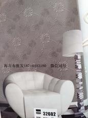 专业经销海吉布 隔音装饰玻纤壁布 海吉布玻纤壁布