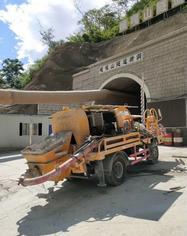 隧道车载式半自动喷浆车
