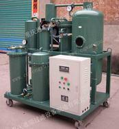 ZJD机油过滤净化设备