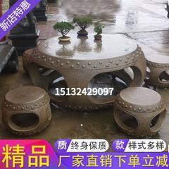 石桌石凳庭院花园天然大理石户外清仓别墅椅子石头家用九龙壁青石
