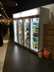 水果冷藏展示柜
