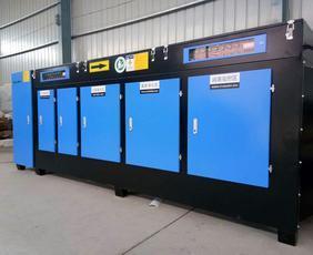 UV高效光解废气净化设备