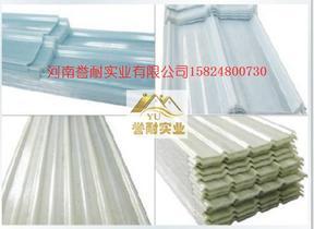 FRP采光板 采光板厂家 采光板价格 采光板批发