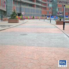 水泥压膜彩色地面颜色支持定制铺装快速且耐用