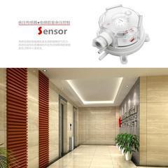 消防防排烟电梯前室空气余压检测及控制 20-200PA可调风压差开关