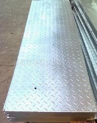 包头复合钢格板 包头钢格板 包头插接钢格板