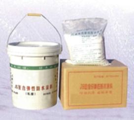 北京JS聚合物防水涂料