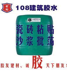 瓷砖粘贴108建筑胶水