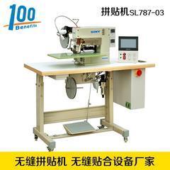 1800W无缝服装拼搭设备超声波拼贴机