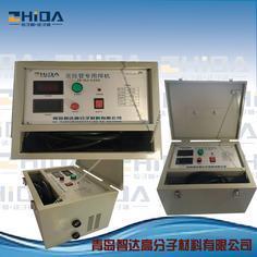 厦门专业生产PE管全自动电热熔焊机就找青岛海滨天智达