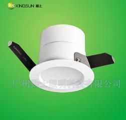 勤上光电DL1H系列LED筒灯