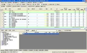 超人港口预算软件国内最专业的水工编制软件
