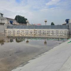 開封首控江河簡述氣動盾形閘門(氣盾壩)優點及設計圖  產品報價