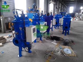 六盘水物化全程水处理器