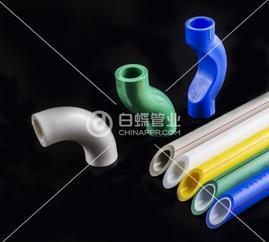 家装水管十大品牌哪个好 装修老师傅推荐白蝶