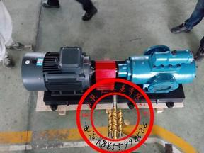 HSNH660-44三螺杆泵组 柴油机润滑泵 厂家现货直供厂家产品价格-产品图片-油泵