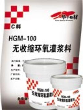 天然气压缩机环氧树脂灌浆料