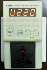 益民电器保护器 EM-001NA 专利产品 CE认证
