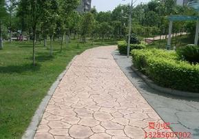 铜陵彩色压花地坪材料生产工厂批发价