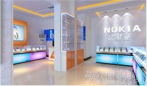 郑州手机连锁店装修设计找专业公司天恒装饰,手机连锁店装修设计专业的公司