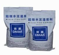 超细水泥灌浆料-超细水泥,水泥灌浆料,超细水泥灌浆料