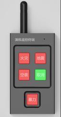 学校安全演练应急报警器,学校一键式报警系统