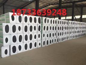 泡沫玻璃板生产厂家