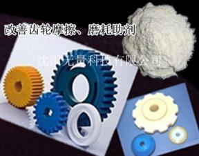 合成塑料耐磨助剂 聚四氟乙烯微粉