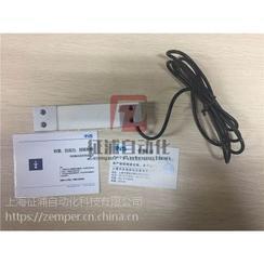 NS上海天沐TH5称重传感器授权代理现货