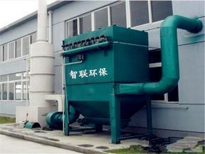 河南单机除尘器-小型单机除尘器-单机布袋除尘器厂家
