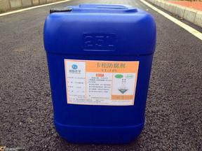 CMIT水处理杀菌剂除臭剂