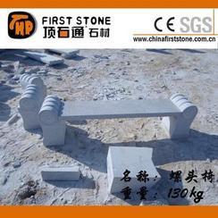 螺头花岗岩室外长凳GCF233
