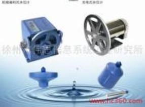 浮子式水位计  斜井水位计厂家  价格