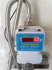 浴室水控系统 澡堂水控一体机 浴室水控机