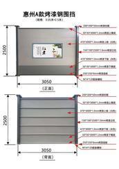 深圳钢结构围挡围蔽施工工程