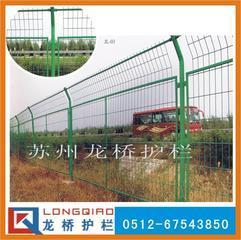 常州厂区护栏网,常州厂区围墙护栏网,常州企业围墙护栏网,安全美观,厂家直销,品质保证