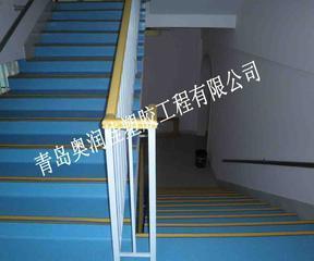 幼儿园塑胶地板-楼梯踏步-室内环保地板