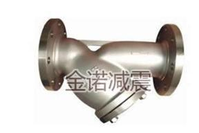 水泵减振器