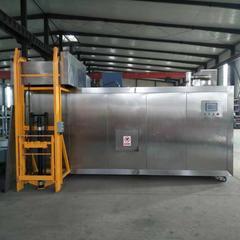 航凯华腾牌HK-SCJ300B型餐厨垃圾生化处理机
