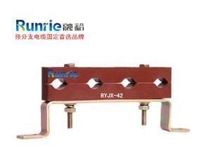 电缆固定支架,四孔电缆固定夹
