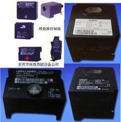 安徽燃燒器配件,西門子控制器