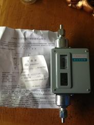 氨制冷机CWK-11压差控制器