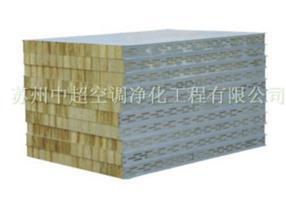 岩棉彩钢夹芯板--岩棉保温板