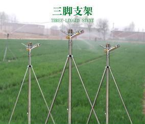 农用灌溉工具_厂家大量批发镀锌三角支架1.21.5米喷灌农用灌溉