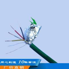 KNX智能家居4芯BUS2*2*0.8控制现场总线电缆